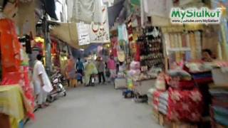 Sialkot Tehsil Bazar!