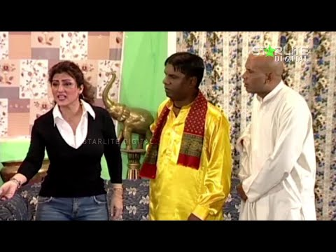 Zara Ghoonghat Utta Pakistani Stage Drama Full Funny Comedy Play