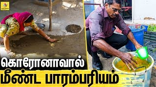 Natural Antiseptic Neem Turmeric Cow Dung | WHO