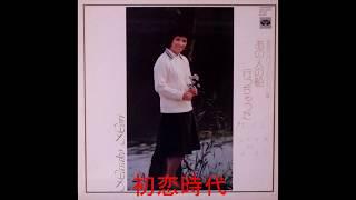 説明 森昌子 オリジナルアルバムⅢ「あの人の船行っちゃった」(1975年12...