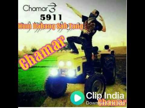 Chamar Ke Chore K khatke New Chamar Song