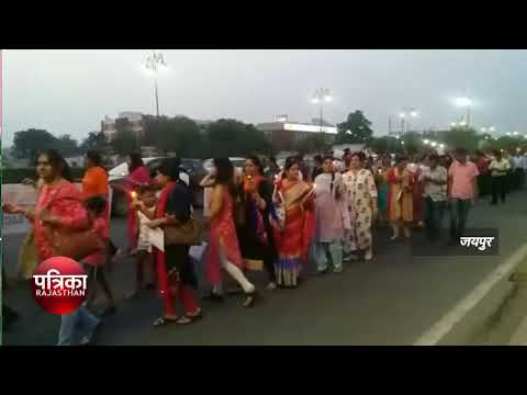 VISION EDUCATION : CANDLE MARCH