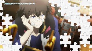 ムラサキ(羽多野渉) - Another world