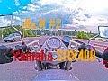 Yamaha SRX400. ???????????? ?????????? 2015 #2