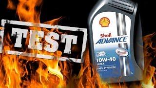 Shell Advance Ultra 4T 10W40 Który olej silnikowy jest najlepszy?