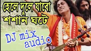 Ami hele dule jabo soshan ghate dj song Baul dj song YouTube