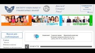 ВидеоОбзор личного кабинета ИСГЗ (isgz.ru) | Помощь студентам