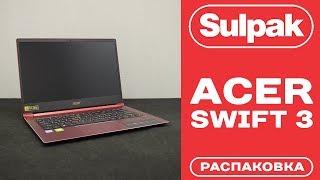 Ноутбук Acer Swift 3, SF314-55G (NX.HBKER.001) Lava Red распаковка (www.sulpak.kz)