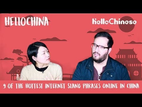 9 of the Hottest Internet Slang Phrases Online in China | HelloChina