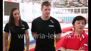 Гимнасты из Австралии приехали в Ленинск-Кузнецкий