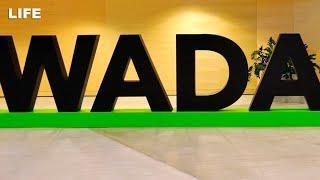 Министр спорта России — о решении WADA