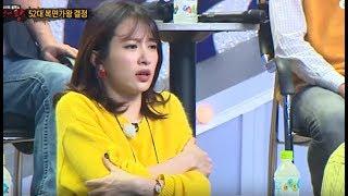 K Idols Celebrities reacting to Davichi Lee Haeri