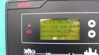 OASIF AC688 дизель генератор (часть 1)(Обзор ДЭС, панель управления на русском языке. Наша компания давно занимается поставками не только спецтех..., 2014-05-21T07:53:37.000Z)