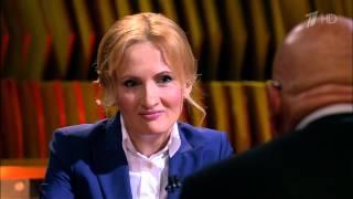 Познер, Ирина Яровая 2013, Тв шоу, Интервью, HDTV