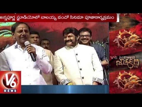 CM KCR Speech At Balakrishna's 100th Movie 'Gautamiputra Satakarni '    V6 News