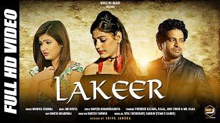 LAKEER | Latest Haryanvi Sad Song 2017 | Virender Kasana, Kajal, Anji Singh, Mr. Raaa
