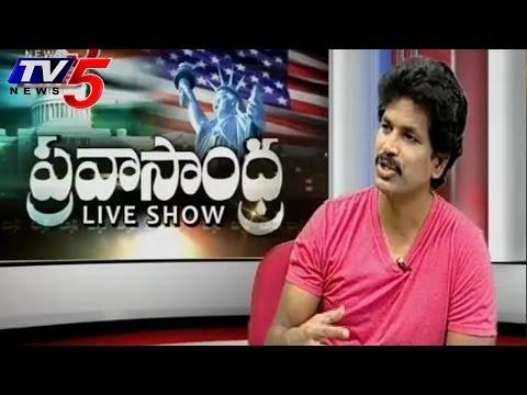 Director Veeru Potla With Pravasndhra - TV5