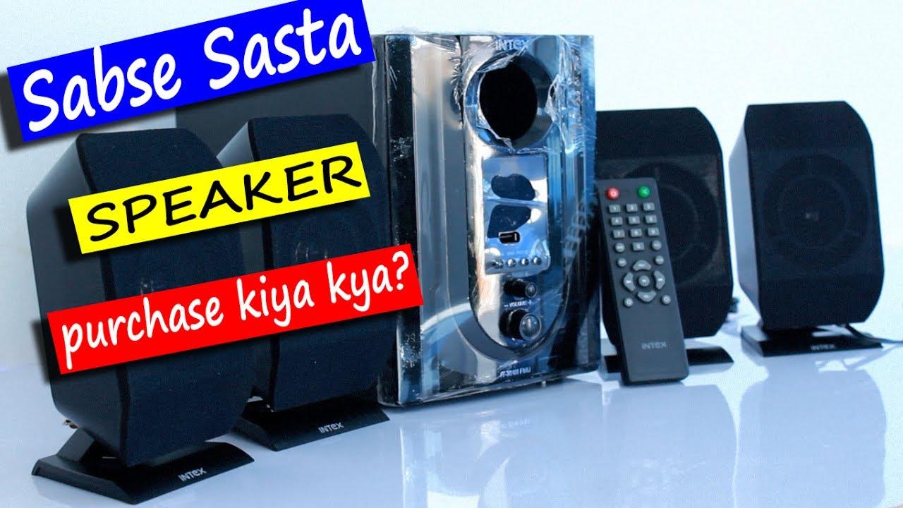 Best Budget Speaker for PC, Home 4 1 | Intex IT-301N FMU [TechnoBaaz]