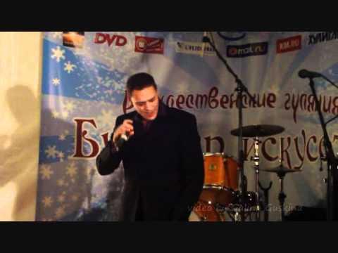 Артем Артемьев
