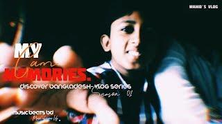 "My Cam Memories -""Discover Bangladesh Blog Series""-Dhaka -Music Beats Production||Nayem Wahid"