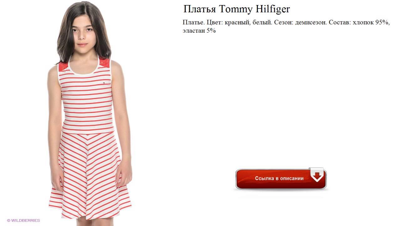 Платья Tommy Hilfiger обзор - YouTube 2c3e0921fd6ff