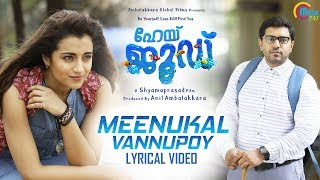 Hey Jude Malayalam Movie | Meenukal Lyric Video | Nivin Pauly, Trisha | Ousepachan | Shyamaprasad