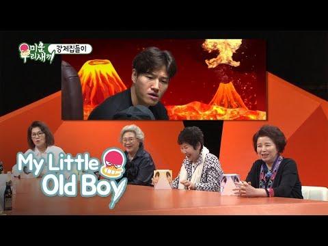 Jong Kook Hates This!! [My Little Old Boy Ep 80]