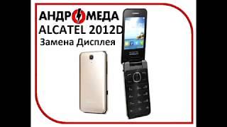 aLCATEL 2012D РАЗБОРКА