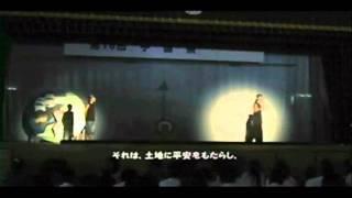 読谷高校学園祭2009『1年6組マルコポーロの大冒険』part1