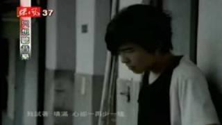 蕭敬騰-我不會愛 MV
