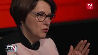 Ніна Южаніна, народний депутат України, у програмі ДокаZ з Олексієм Шевчуком