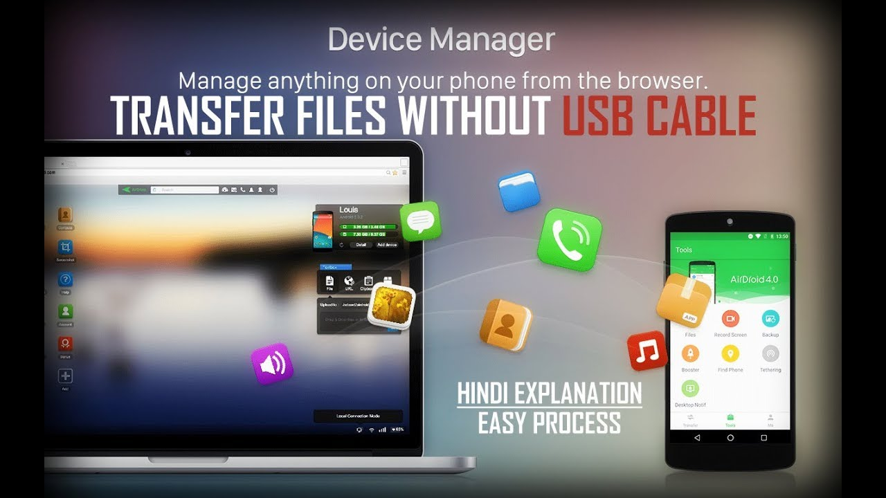how to transfer file from android to pc without usb using Airdroid in hindi  | हिंदी