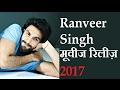 Ranveer Singh Movies Release In 2017