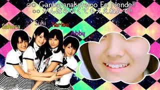 Please watch in HD! Hiiii Everyone! This is my groupdub of ○○ Ganba...