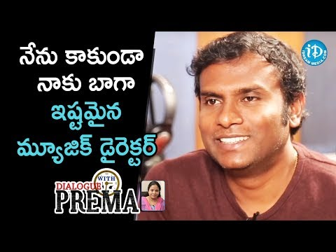 He Is One Of My Favorite Music Directors - Anup Rubens || Dialogue With Prema || Celebration Of Life