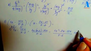 Контрольная работа 2 Вариант А2 №3
