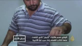 محمد الزواري.. صانع طائرات أبابيل