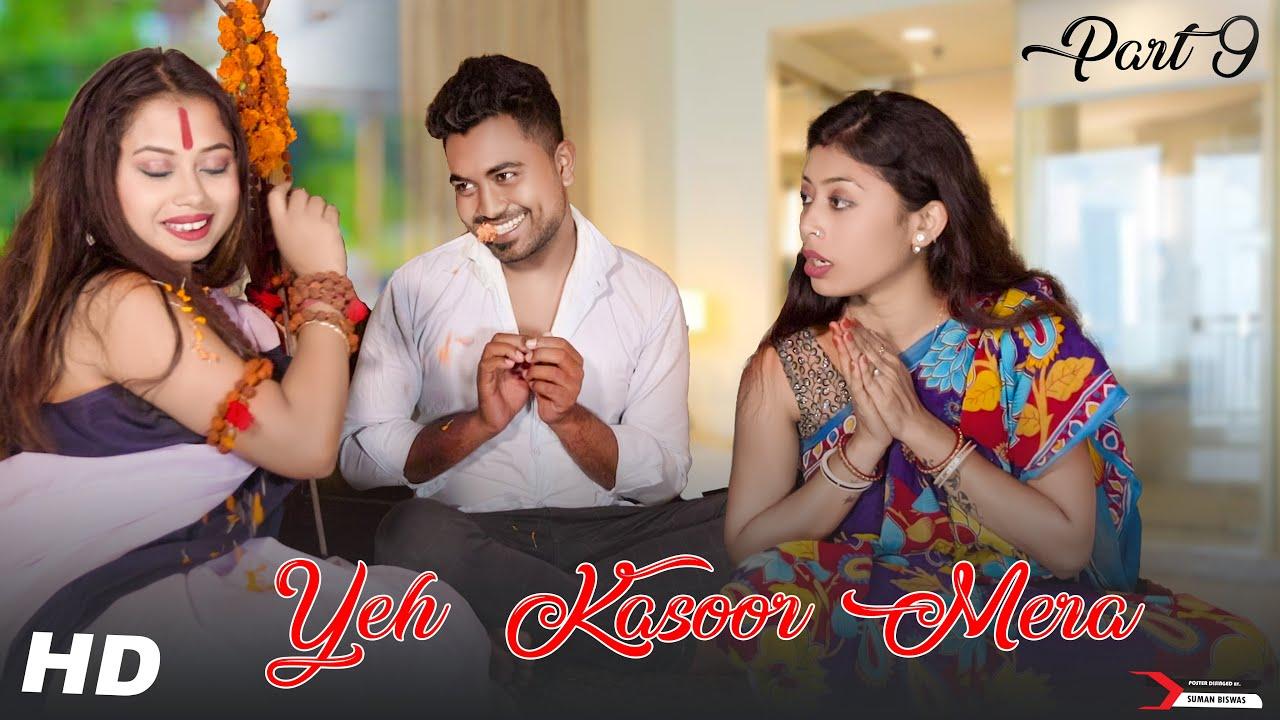 Yeh Kasoor Mera Hai husband VS wife sad love story video | hert broking sad love story video 2021