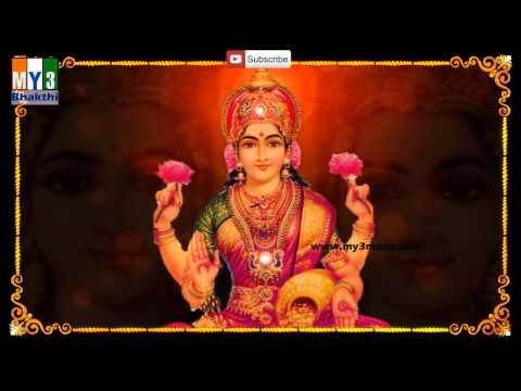 Goddess Lakshmi Devi Songs - Namastestu Mahamaye...