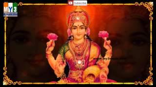 Goddess Lakshmi Devi Songs - Namastestu Mahamaye - Mahalakshmi Ashtakam