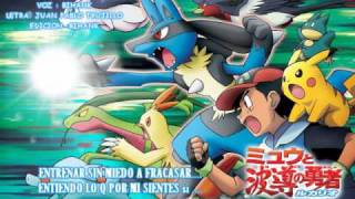 ★☆ Pokemon Battle Frontier Fandub Español Latino