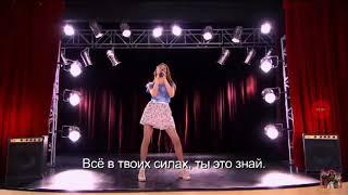 Виолетта 1 сезон 63 серия