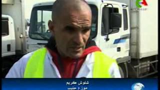 تذبذب إنتاج و توزيع الحليب في ولاية الجزائر العاصمة