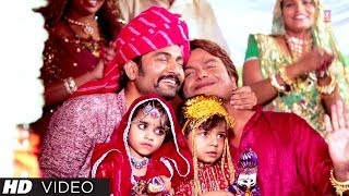 "Badhai Ho Badhai Full Video Song | Rajasthani Marriage Song Rekha Rao ""Dastoor"" Movie 2013"