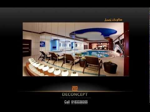 DECONCEPT interior architect solutions