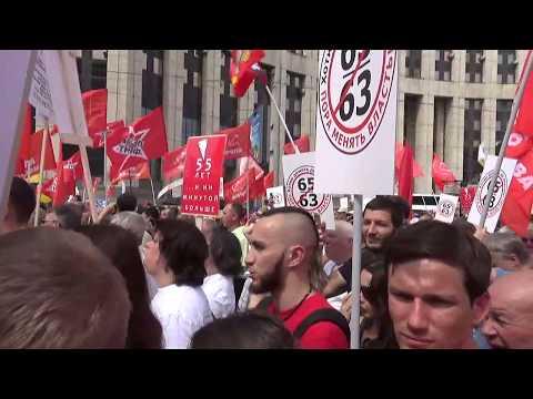 Митинг против пенсионной реформы в Москве / LIVE 28.07.18