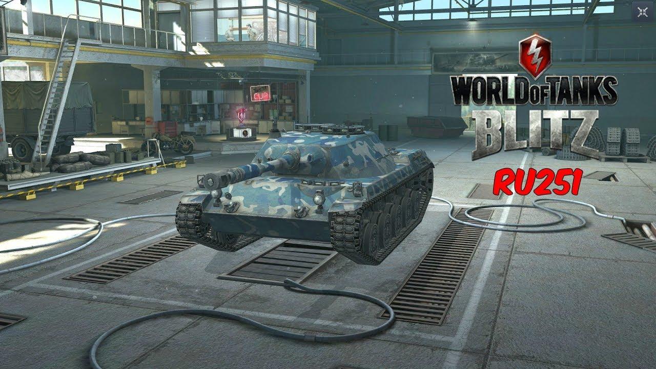 Ru251 - World of Tanks Blitz