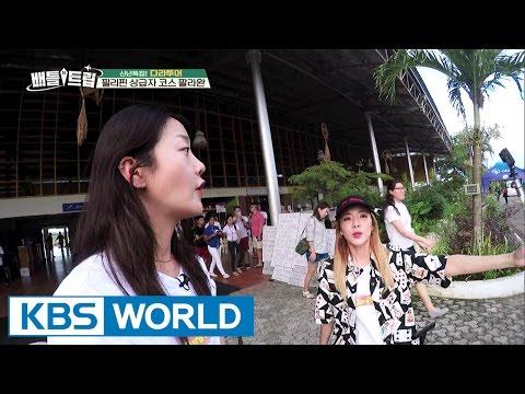 Battle Trip | 배틀트립 – Ep.33 : Dara Tour [ENG/THAI/2017.01.29]