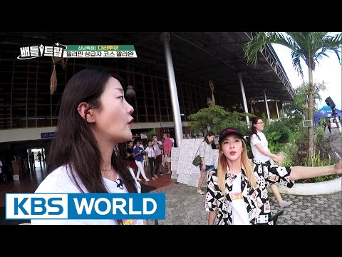 Battle Trip | 배틀트립 – Ep.33 : Dara Tour [ENG/TAI/2017.01.29]