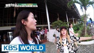 Battle Trip | 배틀트립 – Ep.33 : Dara Tour [ENG/THA/2017.01.29]